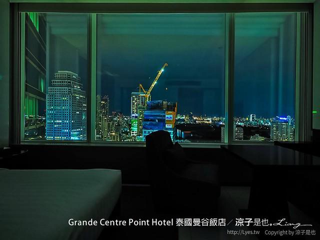 Grande Centre Point Hotel Terminal 21泰國曼谷飯店 79