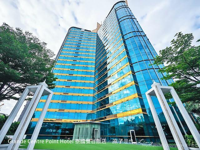Grande Centre Point Hotel 泰國曼谷飯店 126