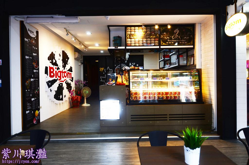 Bigtom美國冰淇淋咖啡館-0002