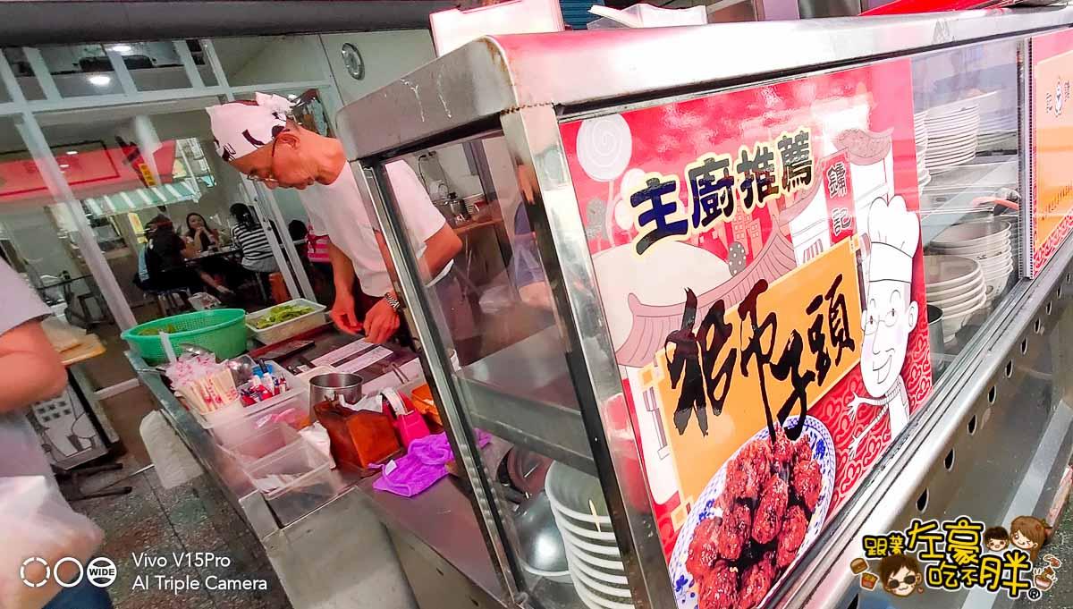 鏞記水餃(鹽埕區美食)-7