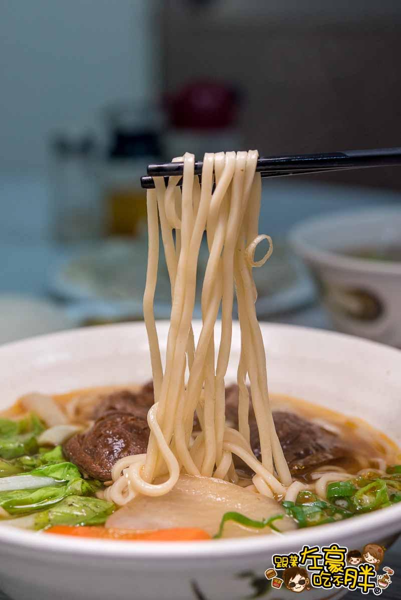 鏞記水餃(鹽埕區美食)-35