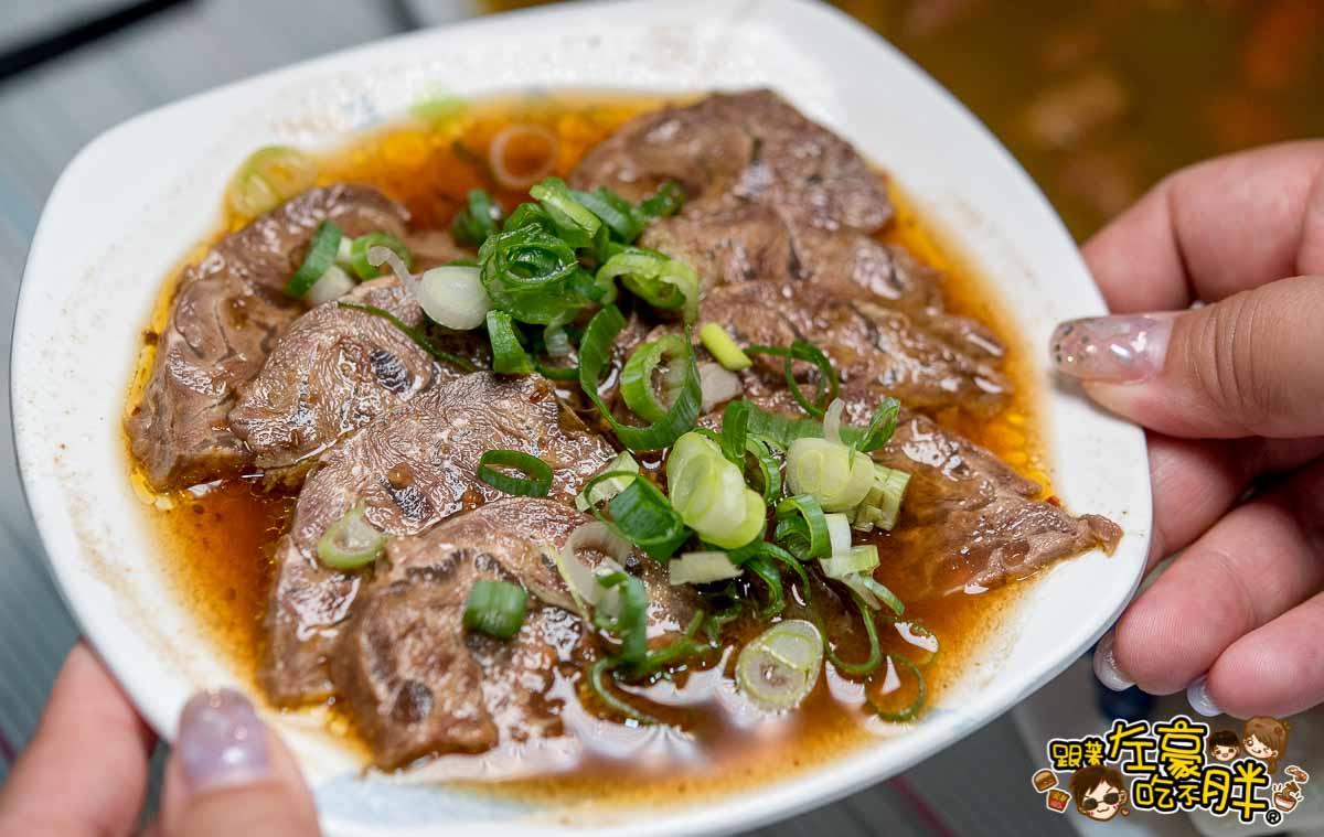 鏞記水餃(鹽埕區美食)-30