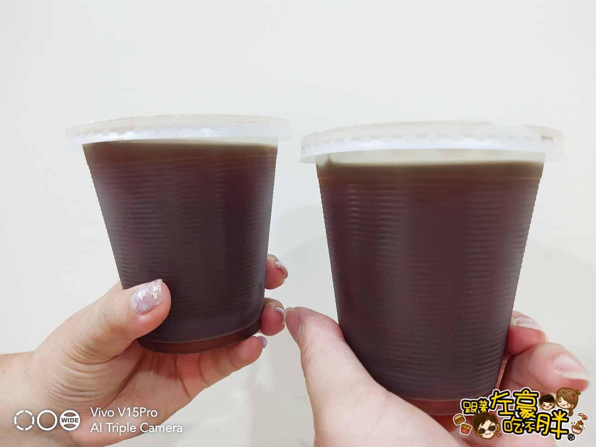 鏞記水餃(鹽埕區美食)-4