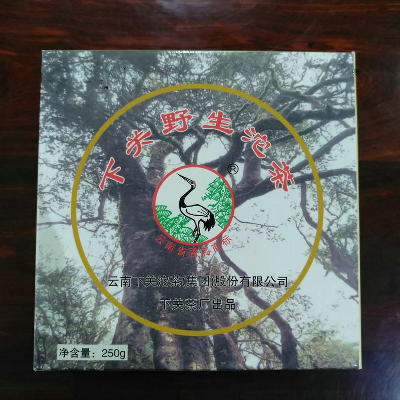 """2005 / 2006 / 2007 Xiaguan """"Ye Sheng"""" (Wild Leaf) Tuo 250g Puerh Raw Tea Sheng Cha"""