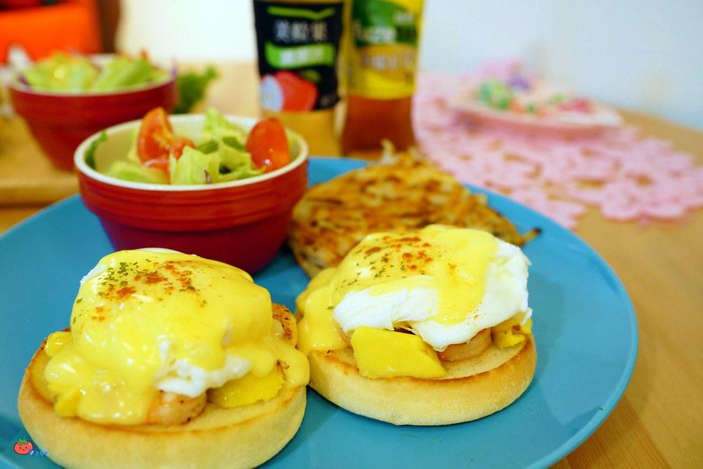三重早午餐推薦 原昇行 美式早午餐