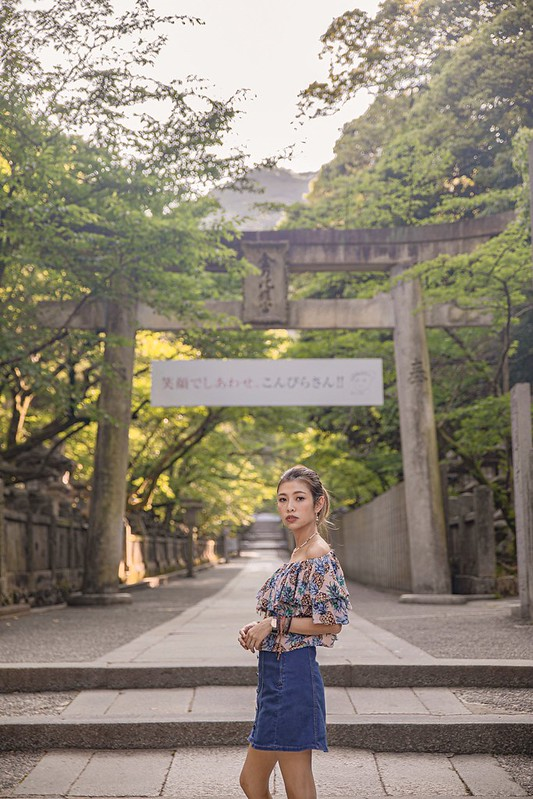 Kagawa - Kotohira Town