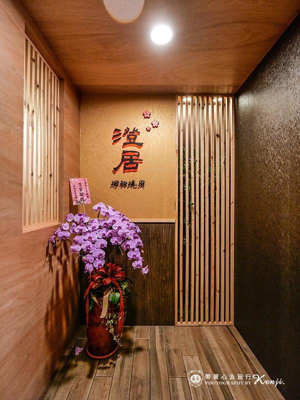 cheng-ju-wenxin-4