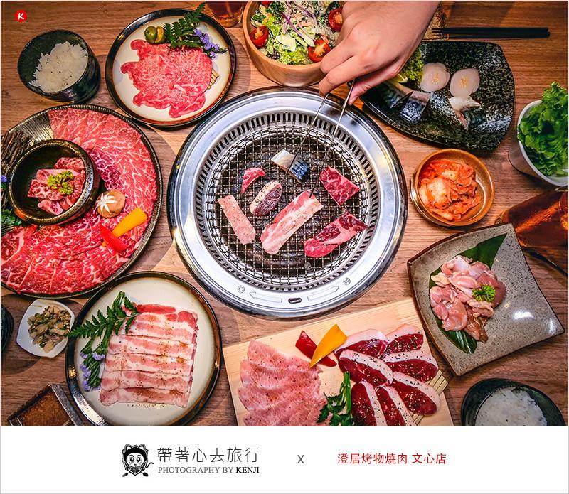 cheng-ju-wenxin-1