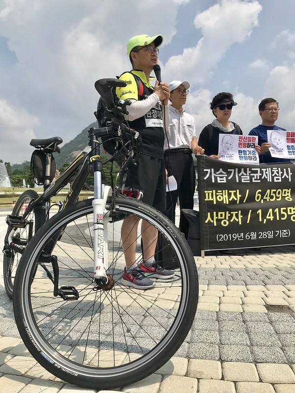 20190702_자전거 국토종단으로 가습기살균제 피해자들 호소 알린다