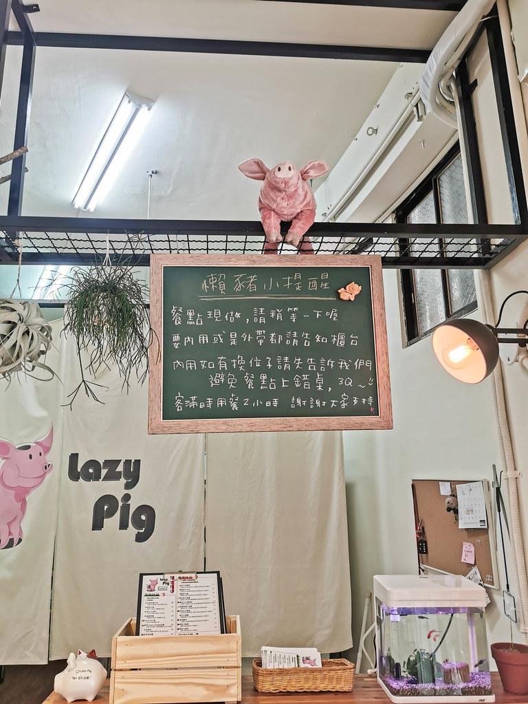 Lazy Pig 懶豬 三明治 (24)