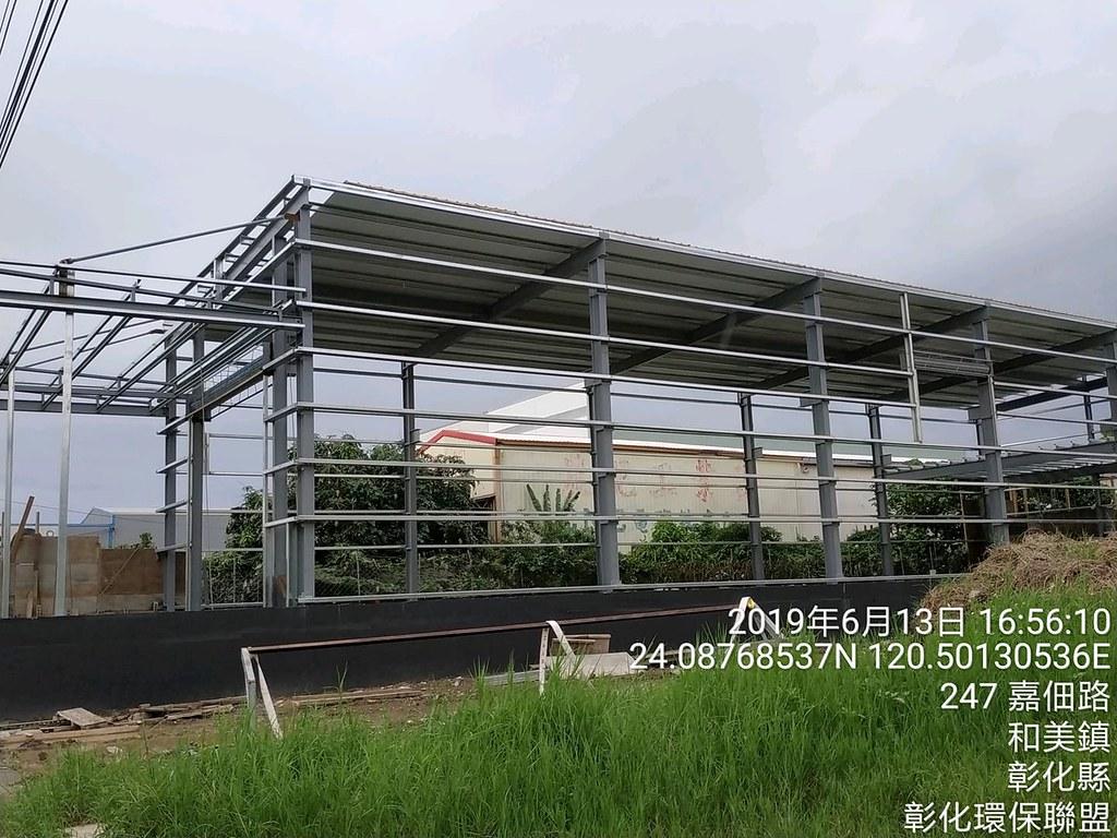 彰化環保聯盟6月28日檢舉的新建違章工廠。照片來源:彰化環保聯盟