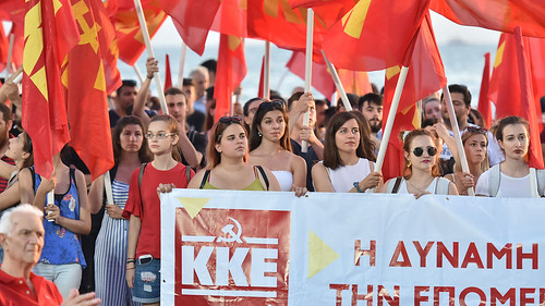 Pre-election Rally of KKE in Thessaloniki