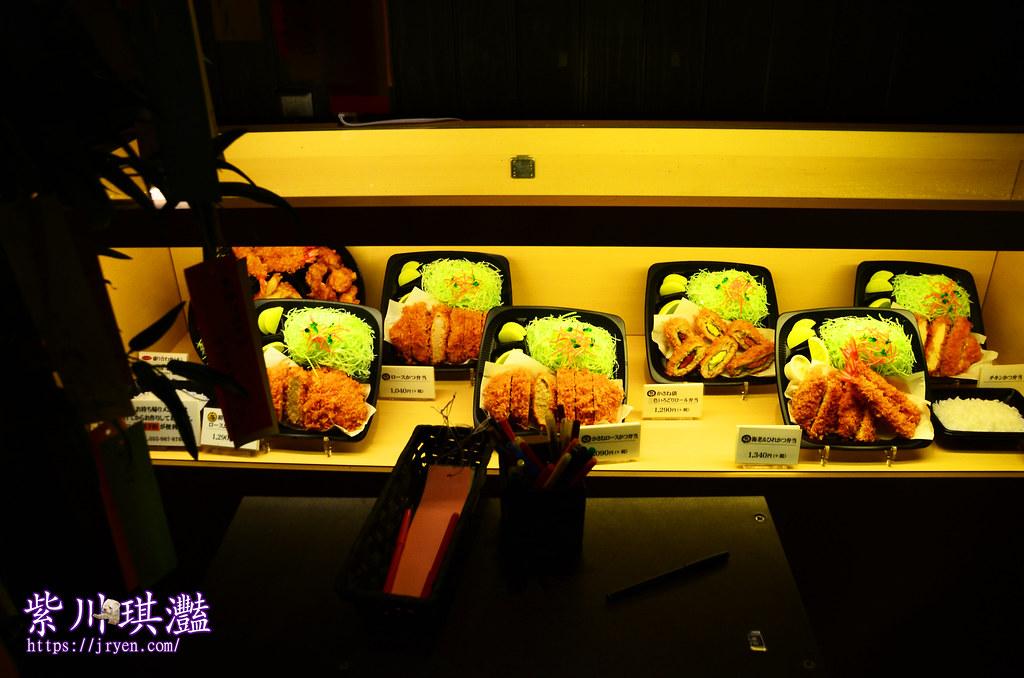 靜岡在地美食-0001