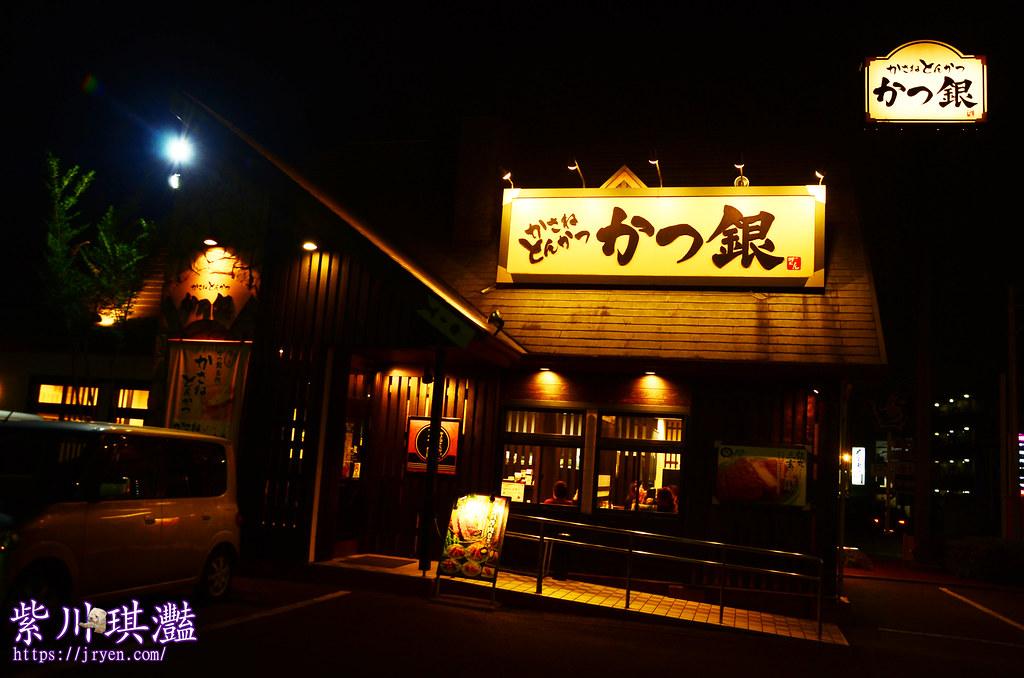 靜岡清水餐廳推薦-0001