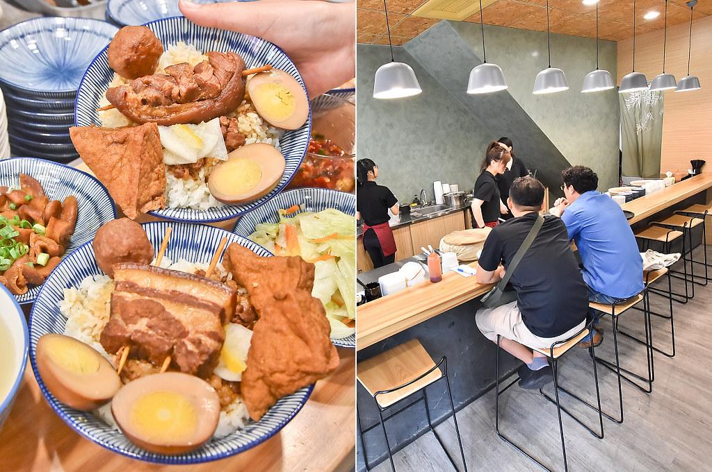 金爌 爌肉飯菜單 台中朝馬站美食37