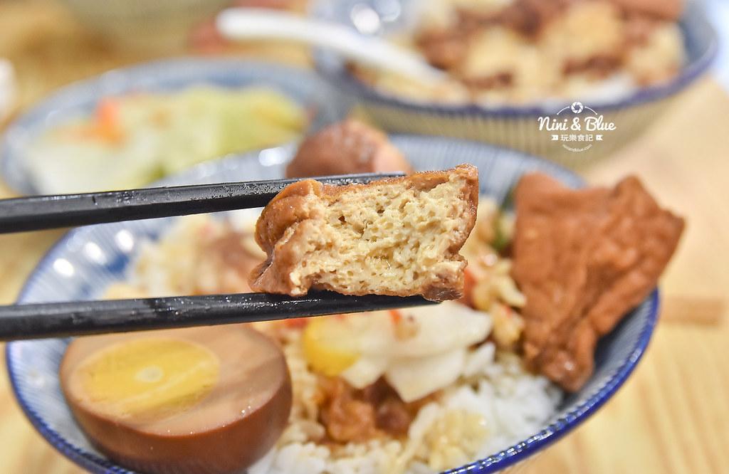 金爌 爌肉飯菜單 台中朝馬站美食33