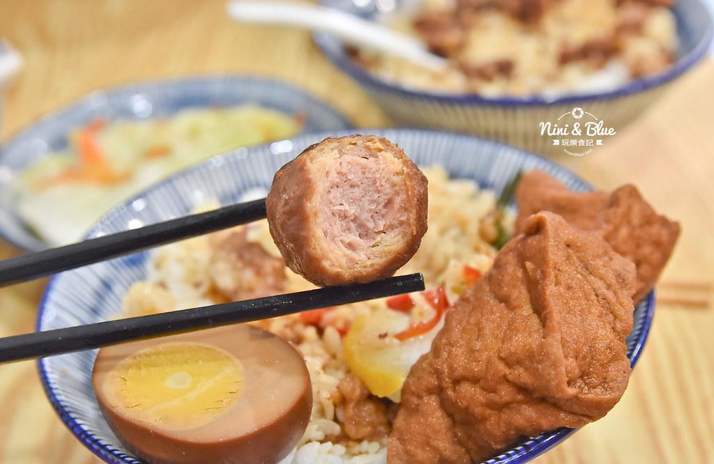 金爌 爌肉飯菜單 台中朝馬站美食32