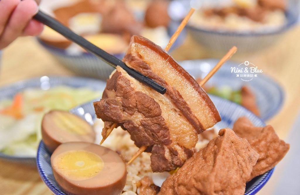 金爌 爌肉飯菜單 台中朝馬站美食29