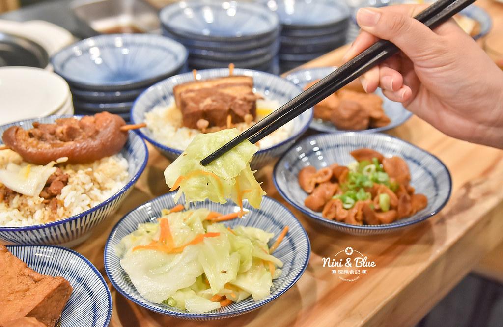 金爌 爌肉飯菜單 台中朝馬站美食19