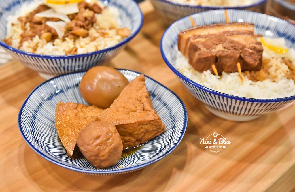金爌 爌肉飯菜單 台中朝馬站美食13