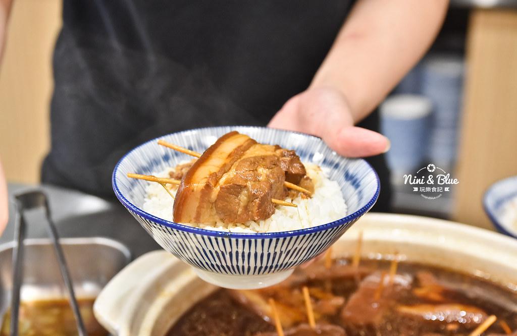 金爌 爌肉飯菜單 台中朝馬站美食10