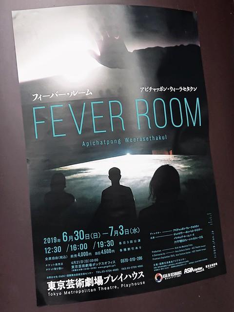 """""""FEVER ROOM"""""""