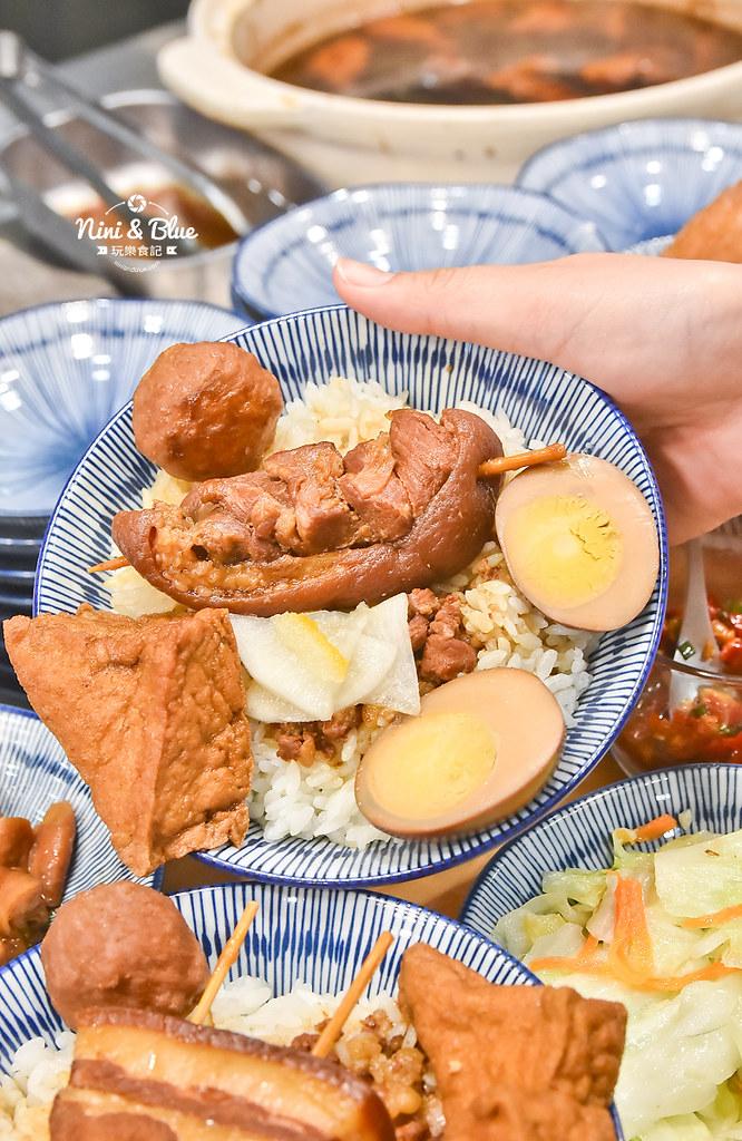 金爌 爌肉飯菜單 台中朝馬站美食24