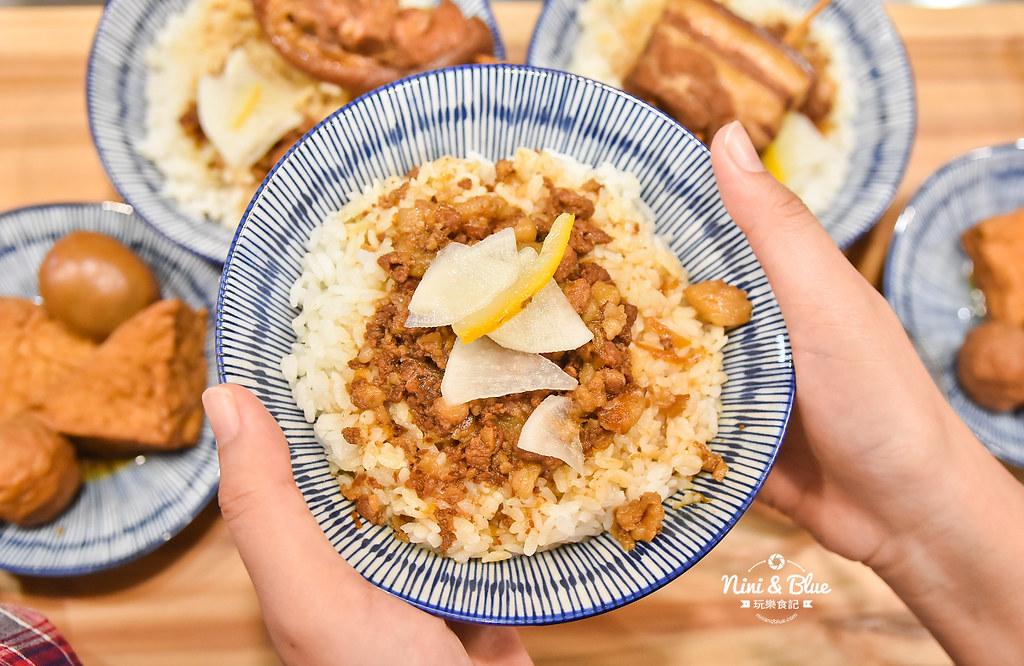 金爌 爌肉飯菜單 台中朝馬站美食18
