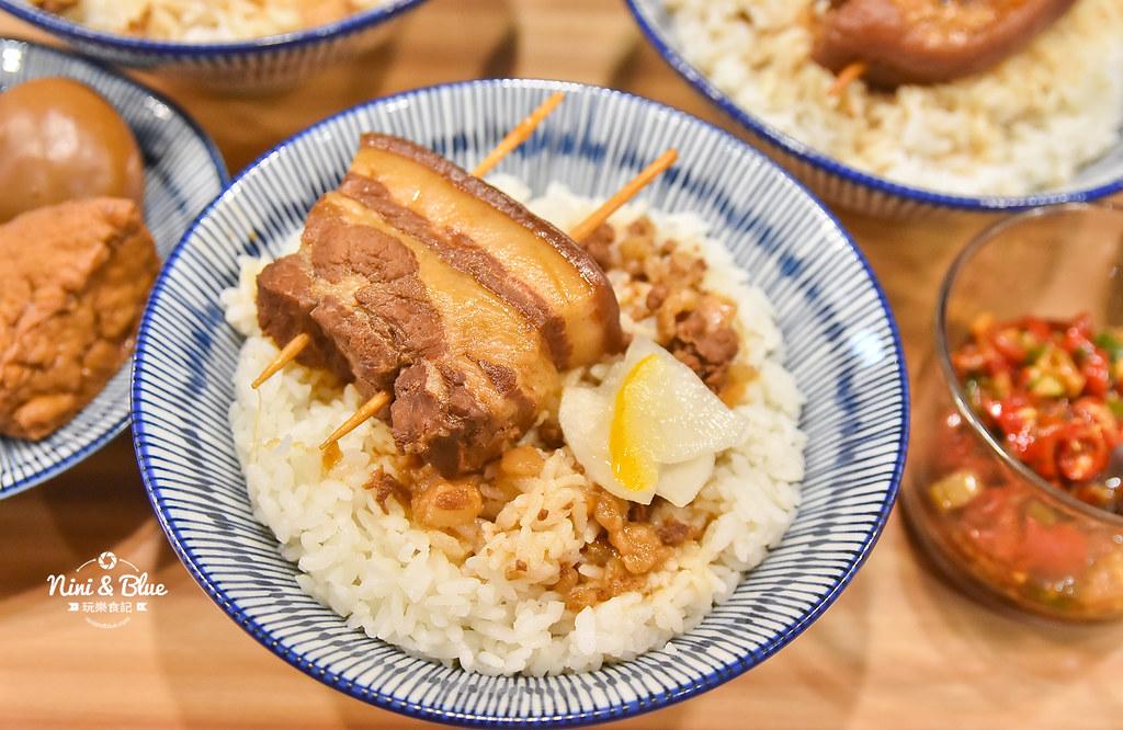 金爌 爌肉飯菜單 台中朝馬站美食14