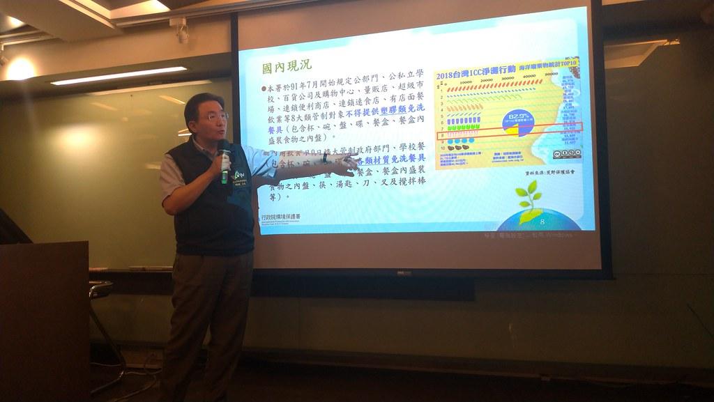 台北市環保局長劉銘龍親自出席公聽會。孫文臨攝