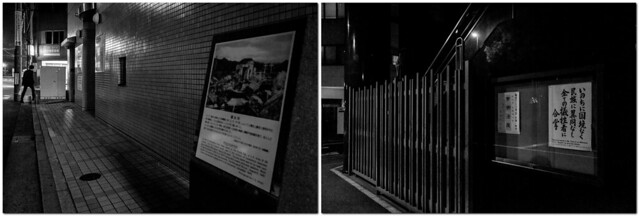 Hiroshima - Hypocenter - Gassho
