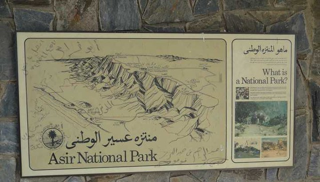 880 Tourist Attractions in and around Abha 04