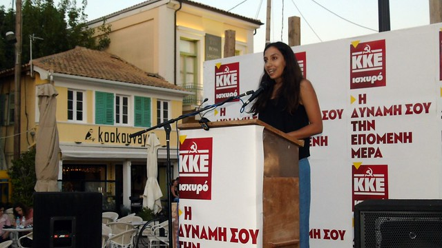 20_KKE_proeklogiki_Lefkada
