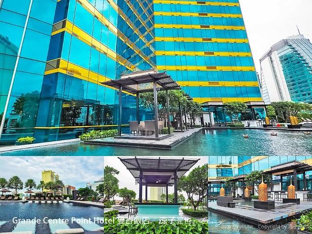 Grande Centre Point Hotel Terminal 21 曼谷飯店 7