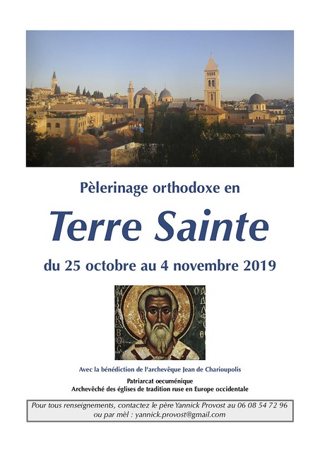 pèlerinage Terre Sainte 2019