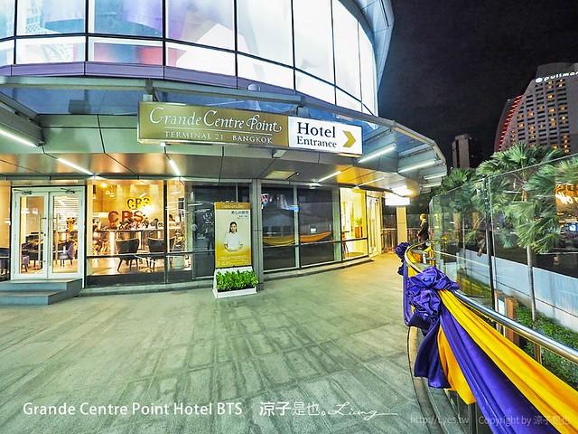 Grande Centre Point Hotel BTS Terminal 21 1