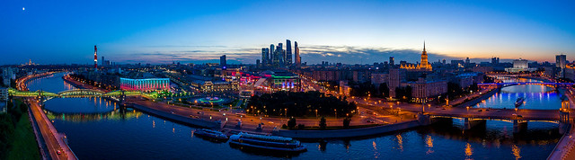 Panorama of evening Moscow