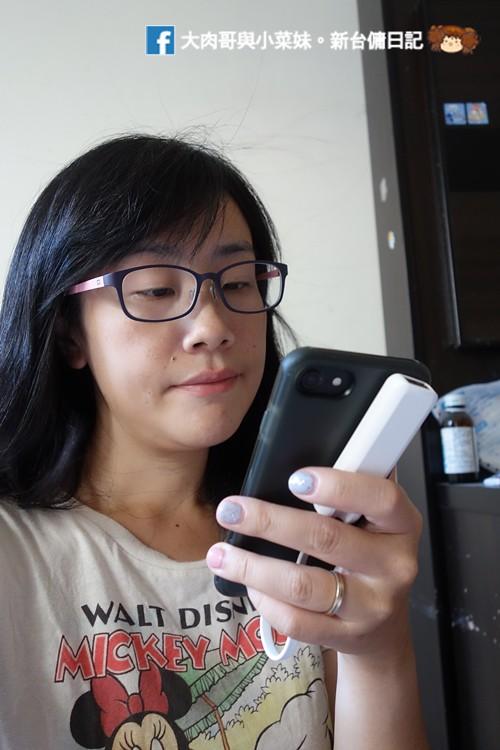 iSecure Adapter蘋果檔案管家 手機備份 apple iphone (31)