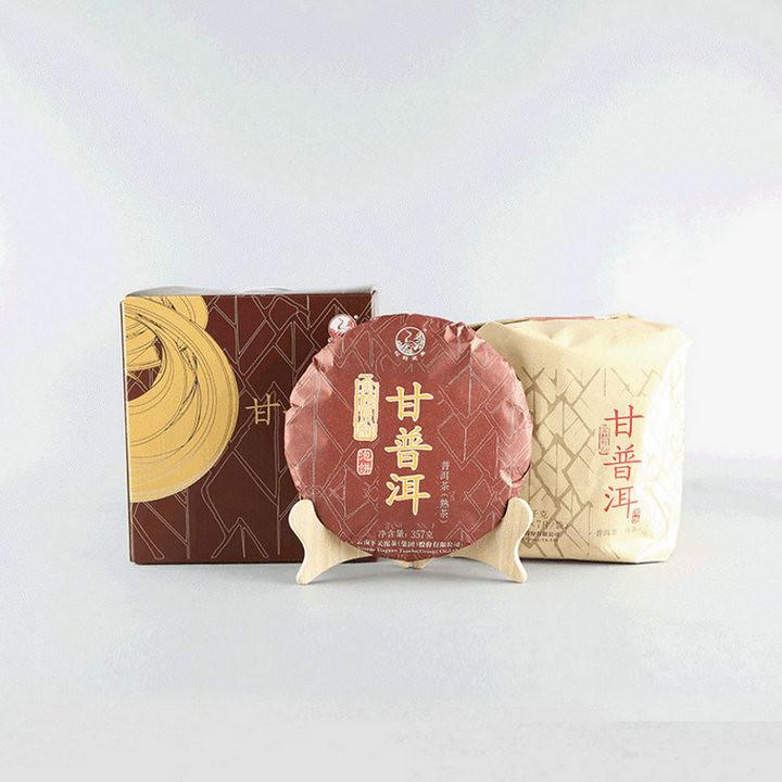 """2019 XiaGuan """"JinBang GanPuEr""""  Cake 357g Puerh Ripe Tea Shou Cha"""