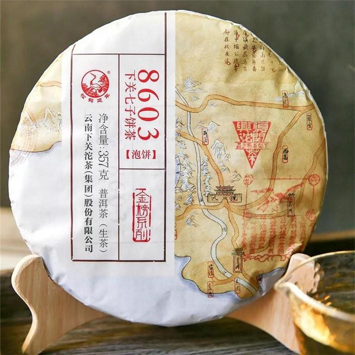 """2019 XiaGuan """"JinBang 8603"""" Cake 357g Puerh Raw Tea Sheng Cha"""