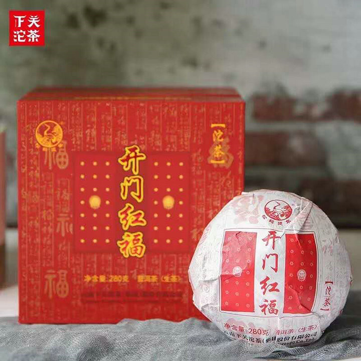 "2019 XiaGuan ""Kai Men Hong Fu"" Tuo 280g Puerh Raw Tea Sheng Cha"