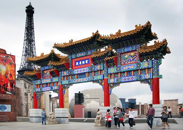 Chinese gate.Paifang.
