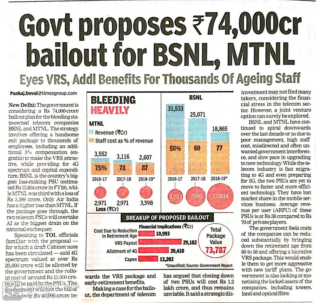 Revival BSNL-MTNL