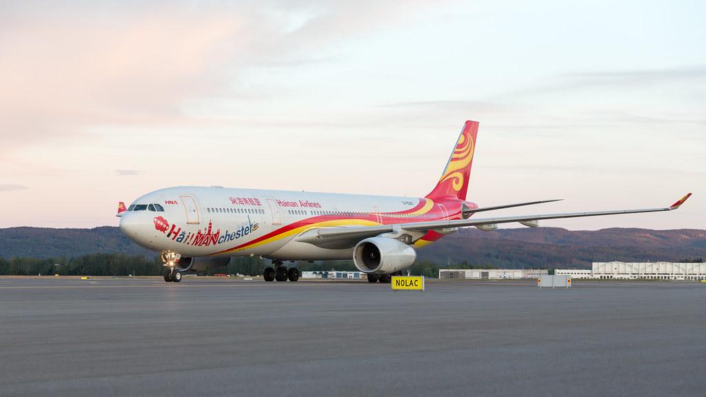 B-8287 Hainan Airlines Airbus A330-300