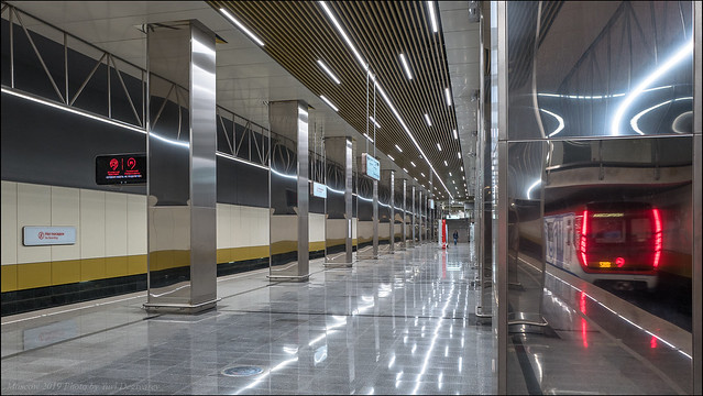 Russia. Moscow. Kosino metro station.
