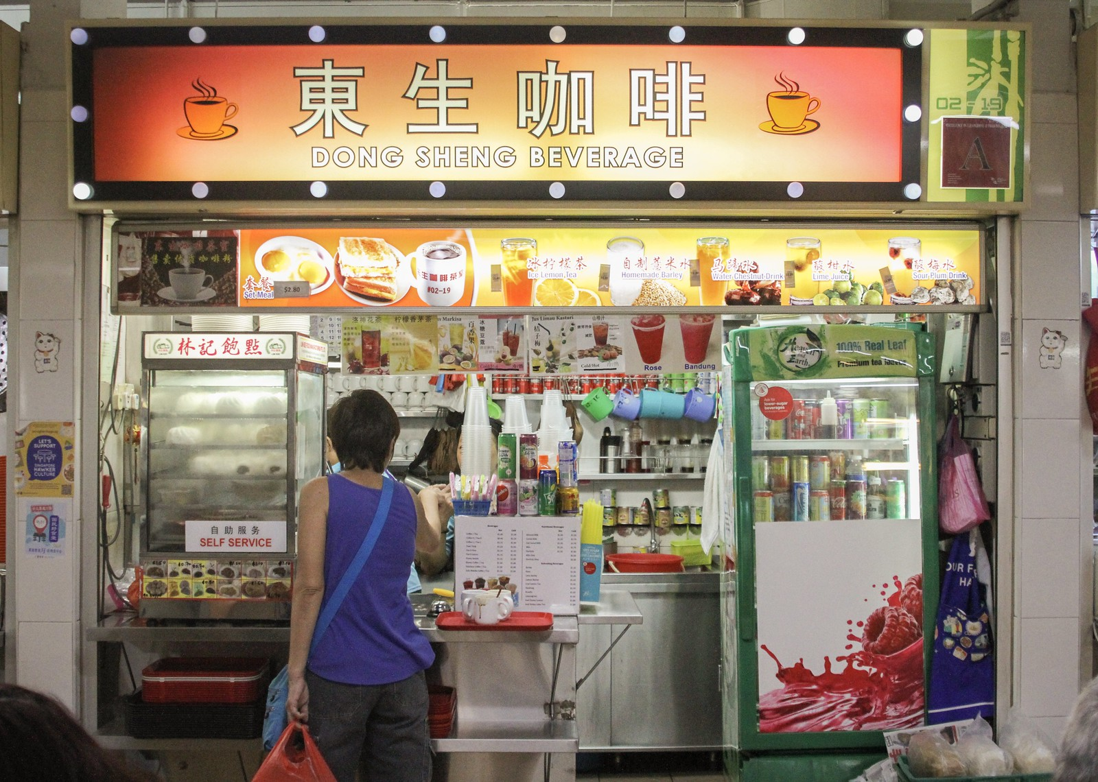 Hong Lim Market and Food Centre Dong Sheng Beverage Stall Front