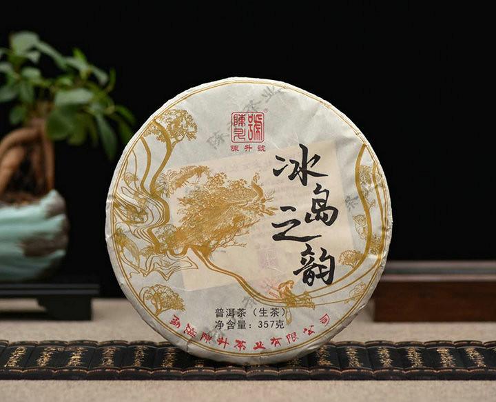 """2019 ChenShengHao """"Bing Dao Zhi Yun""""  Cake 357g Puerh Raw Tea Sheng Cha"""