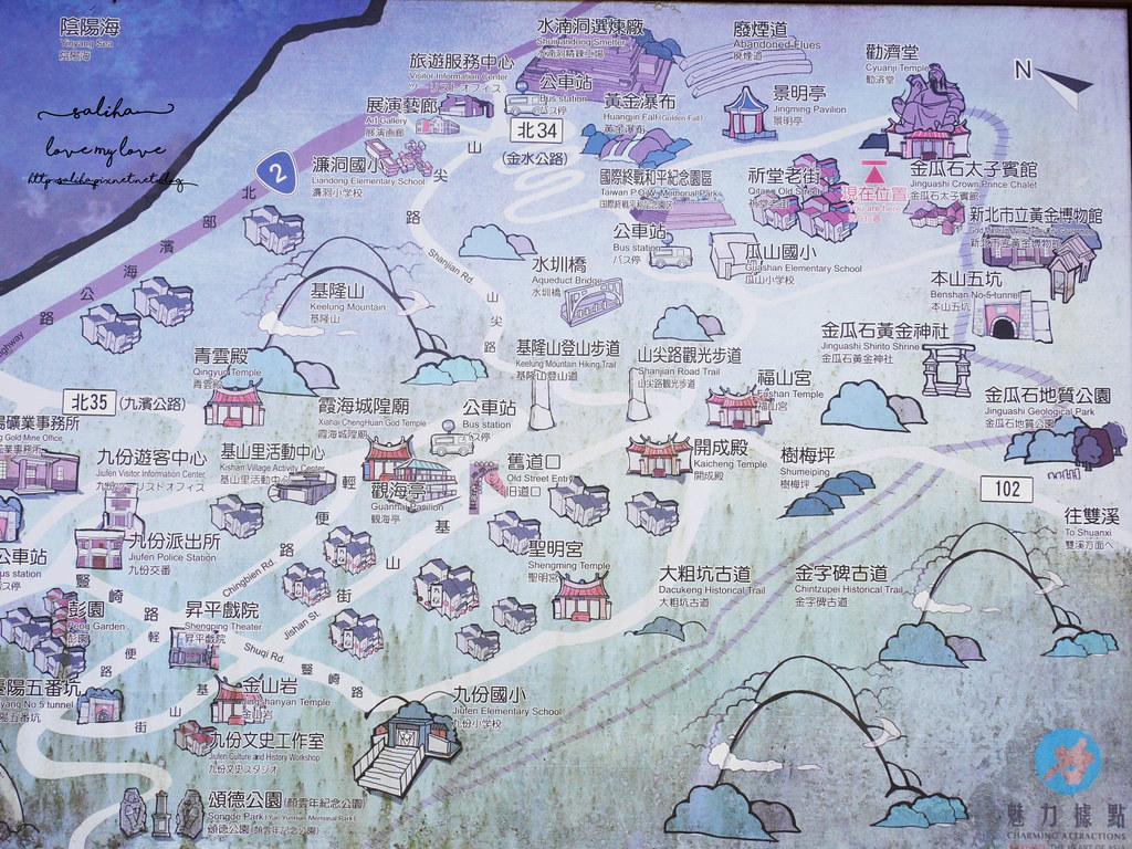 新北瑞芳金瓜石一日遊景點地圖推薦