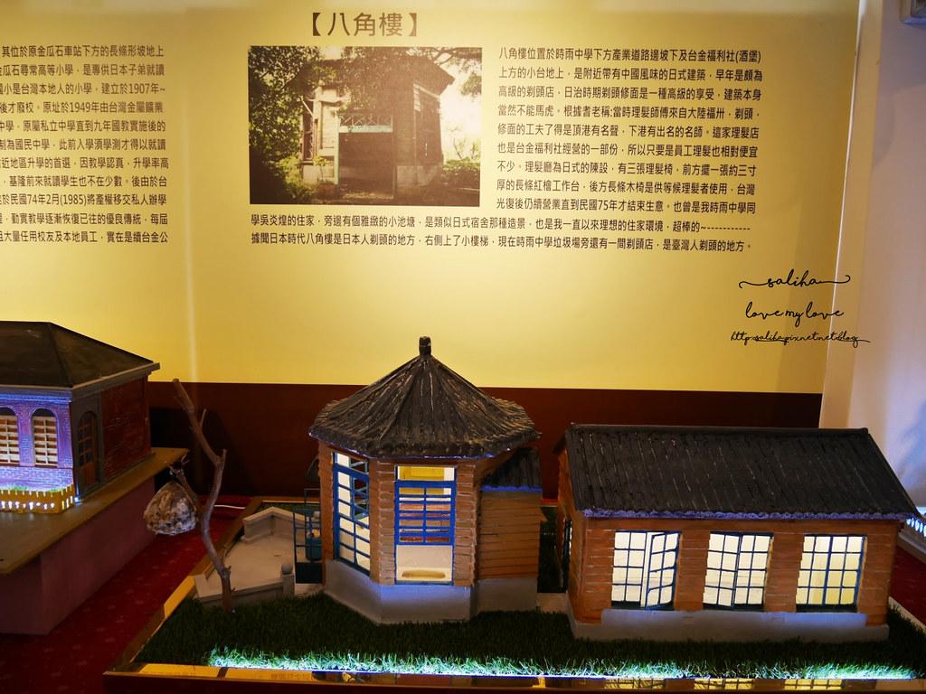 新北瑞芳報時山附近景點祈堂老街金瓜石文化館免門票 (7)