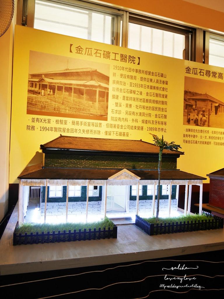新北瑞芳報時山附近景點祈堂老街金瓜石文化館免門票 (5)